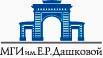 Московский гуманитарный институт имени Е. Р. Дашковой